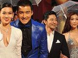 第16届上海国际电影节闭幕式红毯秀:《谁动了我的梦想》剧组亮相