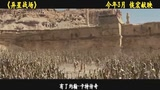 异星战场 中文版制作特辑之传奇崛起