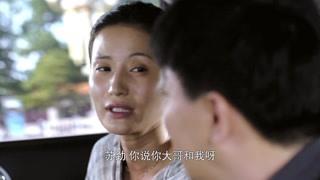 大都市小爱情第24集精彩片段1524630098900