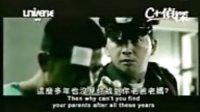 《C+侦探》 预告片