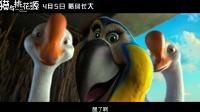 《猫与桃花源》终极预告片 可爱萌猫为梦想出发