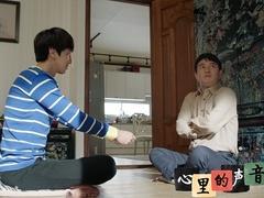 《心里的声音》番外:赵石绞尽脑汁为父亲庆祝父母节