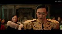 《京城81号2》揭梅婷前世今生,和钟欣潼共争一夫命途坎坷