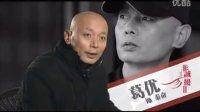 《非诚勿扰2》金句荟萃花絮之废话少说