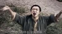 彭于晏伸张正义却害苦了吴京