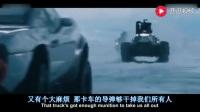 《速度与激情8》最精彩的片段你看过跑车在雪地上怎么跑的吗