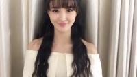 《杠上开花》艺人视频 刘雨欣 1