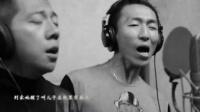 羽泉献唱《一个勺子》主题曲MV《向雪祈祷》
