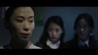《禁地之恐怖医院》惊悚版15秒