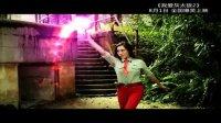 我爱灰太狼2(30秒宣传片)