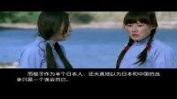 《我是中国人》剧透截图