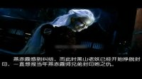 《倩女幽魂》剧透截图