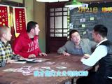 """《李可乐寻人记》""""百变可乐秀""""制作特辑"""