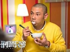 《刑警兄弟》曝删减片段