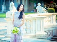 《我最好朋友的婚礼》舒淇特辑 女神也需三十六计