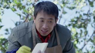 《温暖的村庄》刘大刀赶忙来给王不开送钱明彩看见连忙呵斥