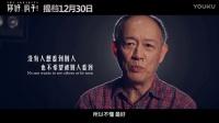 """《你好,疯子!》曝金士杰感人独白视频 聚焦""""城市病""""直击心灵"""