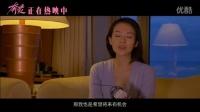 章子怡彭于晏片场耍宝乐翻天《奔爱》爆笑幕后特辑