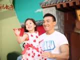 刘畊宏小泡芙献唱《新乌龙院》宣传曲《摆乌龙》
