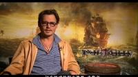 加勒比海盗4:惊涛怪浪 约翰尼德普向中国观众问候