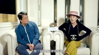 泡泡专访郭靖宇&小吉祥天