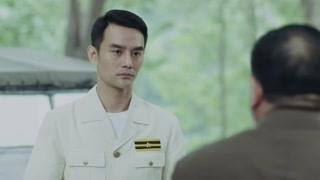 北平无战事第5集精彩片段1527161564206