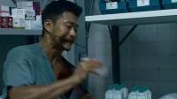 《杀破狼2》 吴京大闹泰国监狱 上演百人大混战