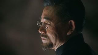 《老中医》翁泉海葆秀毁宝物被抓 日军究竟会作何处置
