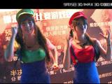《像素大战》电音游戏party集锦