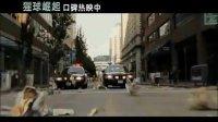 猩球崛起:黎明之战(中文版电视宣传片5)