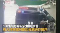 【贵州】男子当街挥刀砍砸警车?警方通报公布真相