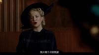 《马歇尔》  女主人讲述细节 当场指认泪如雨下