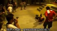 3D结合托尼·贾真功夫《冬荫功2:拳霸天下》实战特辑