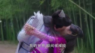 蜀山战纪第4季第1集精彩片段1532806462909