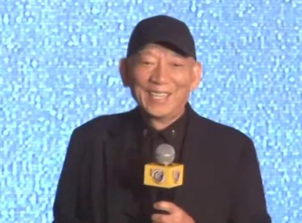 《画江湖之不良人》发布会 袁和平将执导影版