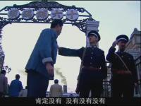 乱世佳人-05预告
