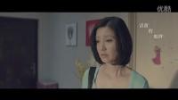 """黄小琥《洋妞到我家》暖心主题曲MV""""只因为你"""""""