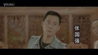 富二代极品败家子《黄金福将》预告片