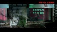 生化危机5:惩罚(中文版宣传片3)