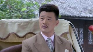 杨开泰故意为难郑凯 睁眼说瞎话