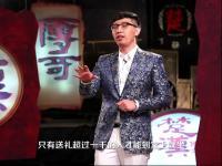 楚汉传奇-华少说楚汉04