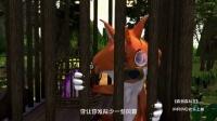 《真假森林王》歌曲MV