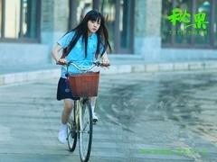 《秘果》推广曲MV 欧阳娜娜本色出演17岁青春