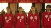 电影《中国女排》曝预告