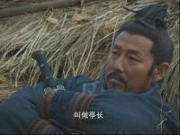 楚汉传奇-华少说楚汉03