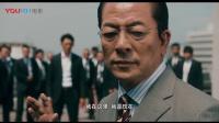 这个想炸了日本的男人被抓前说了这么一句话,让所有人沉默!