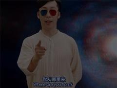《我叫黄国盛》:哲学三大问 疑问一箩筐