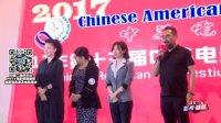 《人民的名义》报名参加评选 2017年中美电影节发布会亮相上海