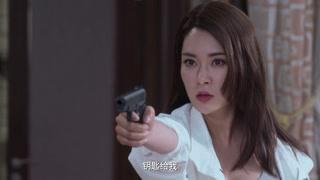 爸爸要杀丈夫,国际刑警妻子帅气救走所有人!