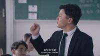 情圣2:闫妮倒追闷骚肖央抽皮鞭火辣热舞